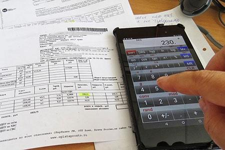 В Казахстане тарифы на комуслуги снизят с 1 января