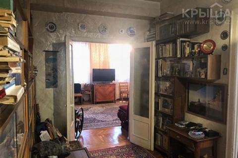 Сколько стоят квартиры в «золотом квадрате» Алматы