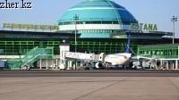 Аэропорт Астаны переименовали в Международный аэропорт Нурсултан Назарбаев