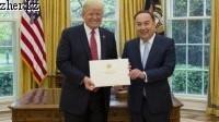 Ambassador Kazykhanov presents credentials to U.S. President Donald Trump
