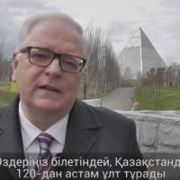 Посольства США и Великобритании поздравили казахстанцев с праздником