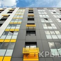 Что ждёт рынок жилья РК осенью?
