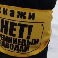 Рассылку о строительстве кремниевого завода в Актау назвали фейком